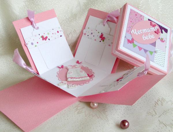 Ръчно изработена картичка-кутийка